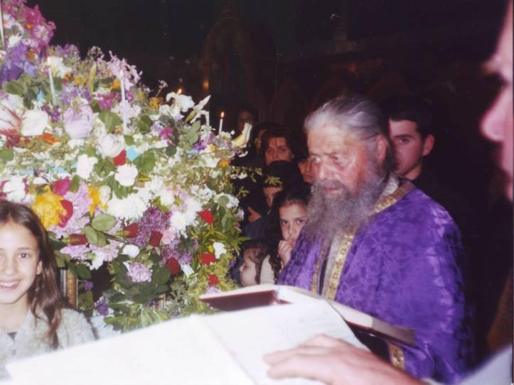 Πάσχα 2004