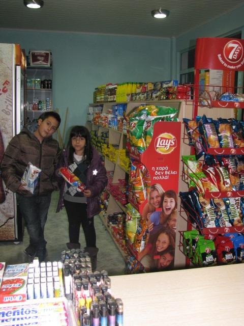 2013-03-15-Εγκαινια μαγαζιου (6)