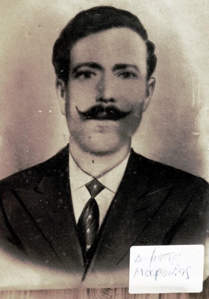 Μαρούλης Δημήτρης