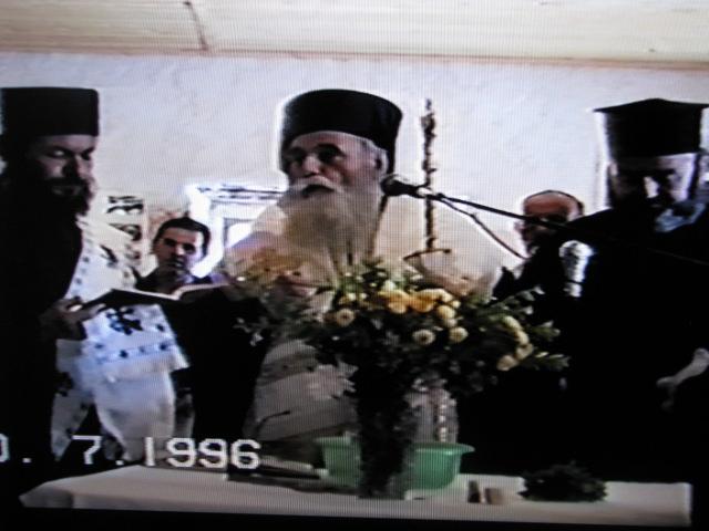 1996 07-20-εγκαινια Μουσειου- (1)