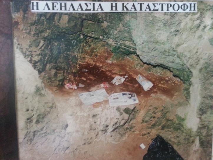 1 εκθεση δρακοντοσπηλο 2002 (4)