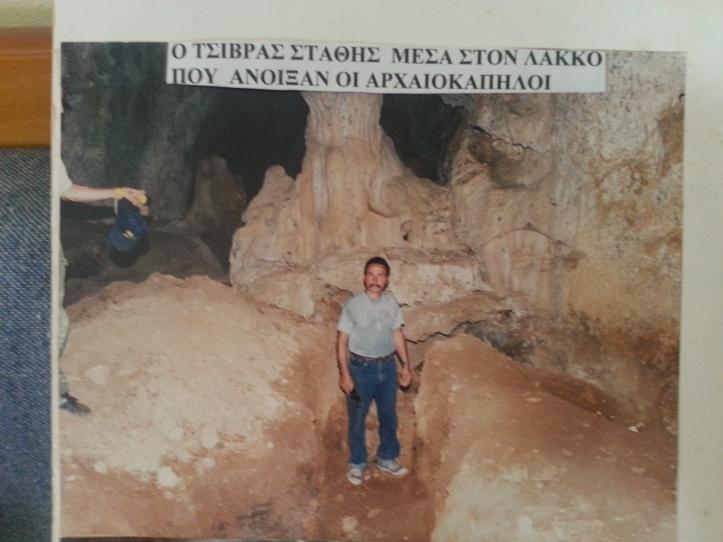 1 εκθεση δρακοντοσπηλο 2002 (8)