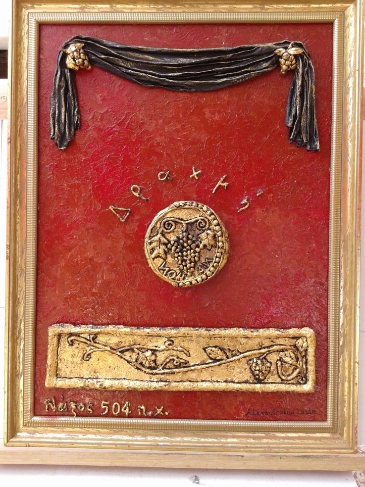 Αλεξανδρατου Λουλα απο Σαμη. (4)