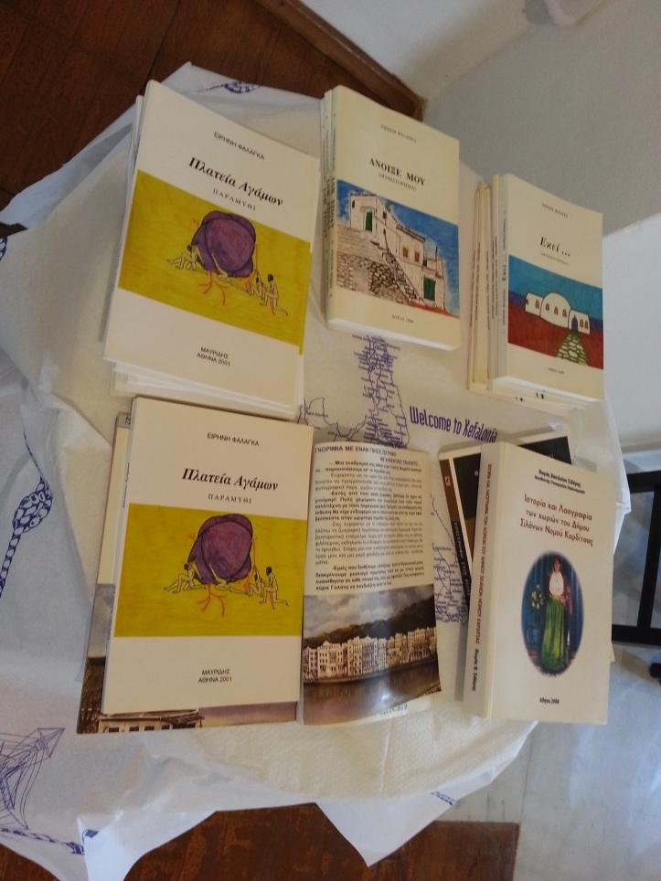 Νισλογλου Παυλος βιβλια (3)