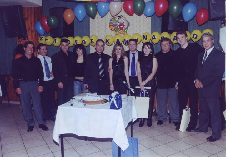 2006-02-25- ΄ΟΝΕΙΡΟ΄ (1)