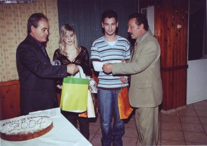 2007-02-10-Χορος συλλογου ΄ΟΝΕΙΡΟ ΄ (14)